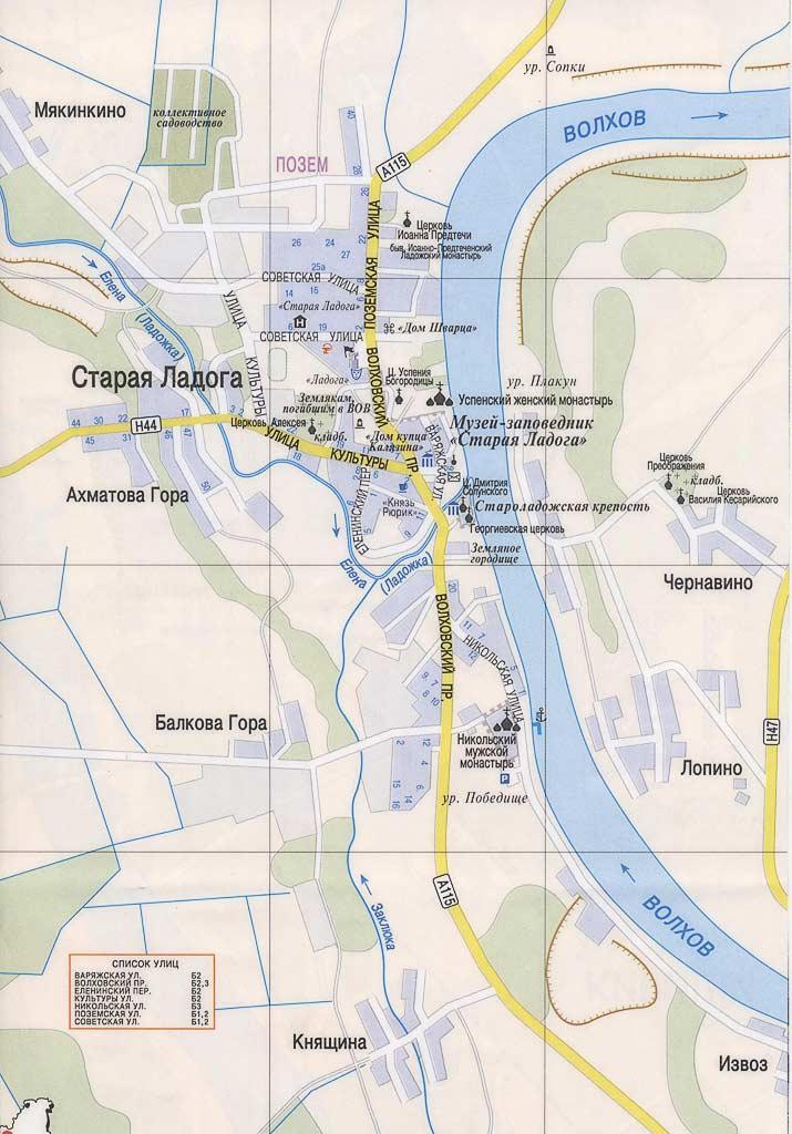 Карта Старой Ладоги